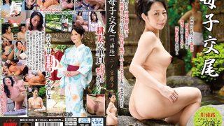 BKD-200 Maternal And Child Mating [Kawaura Road] Ninomiya Keiko