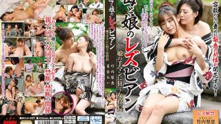 BKLD-007 Mother And Daughter Lesbian Daughter's Female Crazy Female President Rika Takeuchi Ai Ai