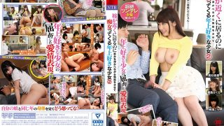 FSET-788 A Girl Who Likes Older Girls Who Are Everlasting Making Erections While Smiling While Their Bride Is Near 2