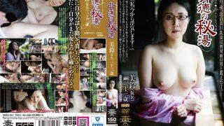 GBSA-041 Secret Of Secret Misuzu (kana) Thirty-three Years Old