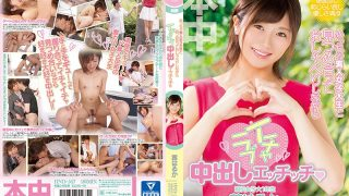 HND-567 While I Chatted With An Amateur Female College Student And Chatting While Playing Icharab Cum Shot, Etchi Akane Haruka