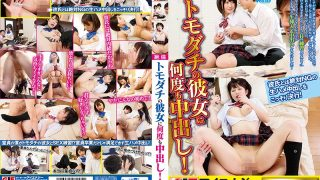 IENE-925 Cum Inside Out Many Times To Tomodachi's Girlfriend!