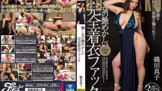 JUFD-964 Glossy Full Clothes Fuck For Working Women Okada Mako