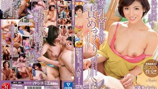 JUY-621 Married Wife Haruka Ayane Who Always Blames My Nipples And Smiles While Erecting