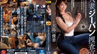 JUY-624 Housewife Jeepin Investigator Yuka Oshima