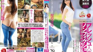 JUY-628 Fresh Married Wife Nonfiction Cum Documentary! ! Slender Beautiful Big Butt Actor Homemaker 29 Years Old Yuri