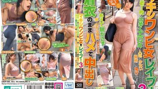 KAGP-066 Rape A Maxi Dress Woman!3 Train Erotic Woman Who Goes Out With 1 Piece Of Light Cloth To A Place Where Popularity Is Low … Do Not Take It Away Darely Clothe Your Body From Above The Clothes And Put It Inside Out