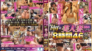 "KRBV-282 Pleasure NTR Was Taken Down ""Supreme"" Beautiful Wife Records 8 Hours And 46 People Recorded"