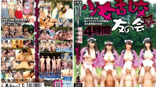 KTKY-031 Girl Orgy ☆ Tomonokai 4 Hours