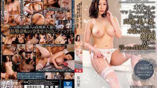 MEYD-414 I Went To Mat Health Without Production And Came Out From My Neighbor 's Proud Beauty Wife.I Grabbed A Weakness, I Forced Both The Production And The Vaginal Cum Shot!Sayama Love You Made Sexual Slave Even Outside The Store