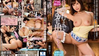 MEYD-418 Today Put Out For Naka Until You Get Into It … Yu Shinoda