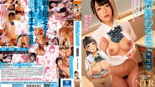 MUDR-050 Until The Summer Is Over Live Action Version Minori Rina