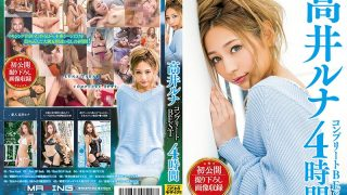 MXSPS-562 Takai Luna Complete BEST 4 Hours
