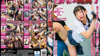 NHDTB-180 Immediately Fucked Molest 7