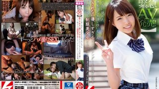 NNPJ-298 [Emergency AV Release! 】An Innocent Angel That Appeared In My Town · Yui-chan Can Not Refuse Together Too Gentle Lolita Slender Take Home All The Records That Two Nampa Mothers Have Sex With Uniform Uniform Beautiful Girls. Yui-chan