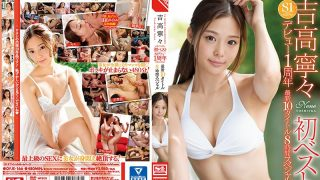 OFJE-166 Yoshiaki Ningyo First Best S1 Debut 1st Anniversary Latest 10 Titles 8 Hours Special