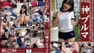 OKB-048 Whippy Ducker Ass God Bloomers Miyazaki Aya Lolita From Pretty Girls Married Women, Chubby Girls Clothed With Tight Bloomers & Gym Clothes, Super Dough Up Close Enough To See Pores Such As Hamipan And Muremle Walleje!In Addition, Ass Footjob, Clothes Pissing Urine And Bukkake Bukkake, Vaginal Cum Shot Etc. Send It To Bloomers Love Fully Wear Fetish AV