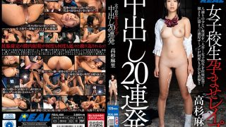 REAL-680 Girls' School Student Pregnant [Censored] Cum Shot Cum 20: Mari Takasugi