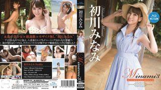 REBDB-317 Minami 3 Hat!Bullshit! !/ Minami Hatsukawa (Blu-ray Disc)