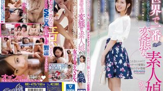 RKI-475 The Most Perverted Amateur Girl In The World Megu (temporary)