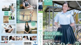 SDAB-068 That Someday Summer, Your Overwhelming Smile Was Mine. Momoka (Momo Oka) One Day SOD Exclusive AV Debuts