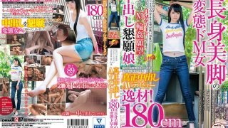 SDMU-882 Please Give My H Paranoids Mika Honda (temporary) 24 Years Old AV Debut
