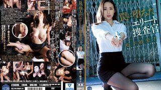 SHKD-808 Elite Agents Falling Into A Trap Saeko Matsushita