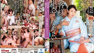 SPRD-1048 Customer … Already … Please Be Patient … Hayama Etsuko