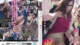 SPYE-178 A Busy And Sexy Married Woman Is Trying To Pervert Herself! How Bad It Is!I Decided The Bitch So I Let It Go Inside