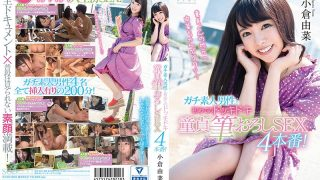 STAR-969 Ogura Yuri Gagi Amateur Men And The First Dokki Doki Daito Pencil Grocery SEX 4 Production!