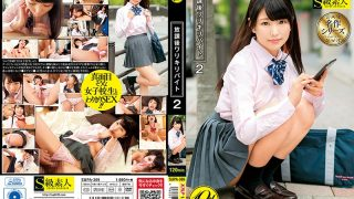 SUPA-369 After School Warari Kiri Byte 2