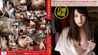 SY-181 Amateur Tatami Half Cream Cum Inside 181 Housewife Chinmi 28 Years White Peach Liquid (Hamo) His Wife Drunk With Pleasure While Skipping Consciousness