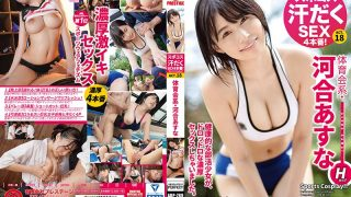 ABP-789 Spokos Sweaty SEX 4 Production! Athletic Association System · Asuna Kawai Act.18 Sports Wear Fetishism Rich Intense Sex