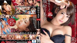 ABP-790 Aesthetics Of Facial Cum Shot 04 Boogie 'Guinea Man's Juice' That Has Accumulated Considerably On The Face Of A Beautiful Woman! ! Harumaki Ryo