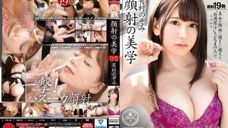 ABP-795 Aesthetics Of Cumshot 05 Blunt 'white Turbid Male Juice' Collected In The Face Of The Beautiful Woman! ! Arimura Nozomi