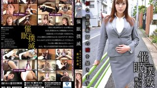 ANX-103 Eruption Of Hypnosis – Beautiful Mentor List Aoi Yurika –