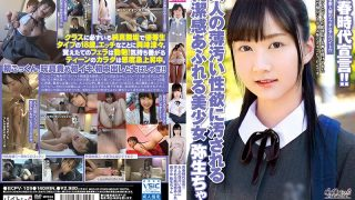 BCPV-109 Declaration Of The Youth Era! !Pretty Girl Yayoi Chan Full Of Purity That Is Soiled By Dirty Lust For Adults