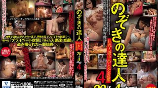 BDSR-365 Peeping Expert Big Breasts Married Cum Inside Complete Voyeurism 20 4 Hours 4