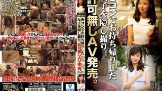 CLUB-504 Hidden Girls Taken Home With A Gangbang.AV Release With No Permission.That 25