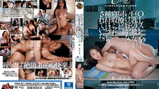 DASD-467 OL Slender Busty Girlfriend Was Caught And Cold-rolled By Colleagues Who Had No Choice But To Be Seeded. Hotaru Mori