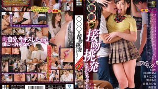 DOKS-454 Consideration The Kiss Is Provoked By Delusion Club ○ ○ ○ …