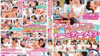 DVDMS-312 The Magic Mirror Came Out!Thorough Examination Of Female College Students Only!A Pair Of Friends Challenge Deep Kiss For The First Time In A Secret Room With Two Men And Women! 2 Rear Friends' Amateur College Students Who Reasonably Caught The Tongue With A Tongue Kissing Tongue Strongly Chose Sexuality Rather Than Friendship And Make A Strong Belochsu SEX! What? In Ikebukuro