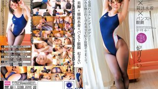 EKDV-550 Legs X Swimsuit Swimsuit X Panty Eyeglasses Hikarin Rui