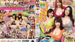 GVG-752 Boyne Loves Big Boyfriend Huge Itazura Taiya's House Gathers Four Busty!