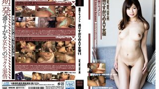HMNF-054 Interview Document Following AV Actress 11 Big Tits, Firmness, Rewarding