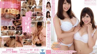 HMPD-10059 Mizuki Hayakawa Lesbian Striker Gutsy Continuous Cum Heavy Squirting X Dense Lesbian Sex First Co-starring 4 Hours SPECIAL