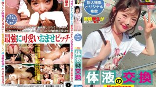 HONB-081 Young Daughter Students Exchange Body Fluid With Several Uncle