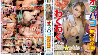 HONB-082 【Off Paco】 AV Production N / A Yes Planned Drunkenness ★ Whis Aphrodisiac W ACT.06