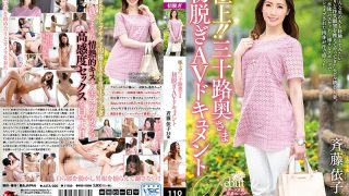 JUTA-095 Superb! !AV Records Yoshiko Saito From The Beginning Of Mr. Suzama Sanjyu