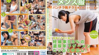 KAGP-068 I Was Not Conscious At All As A Woman When I Wore My Mens Clothes On My Woman, I Could See The Panchira Breast Chira, Attacked Without Being Tolerated, Plenty Of Semen Very Concentrated With 99% Pregnancy!